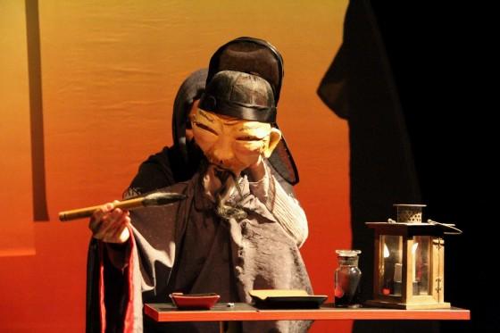 Karin Schäfer Figuren Theater